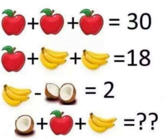 Возможные ответы: 14, 15, 16