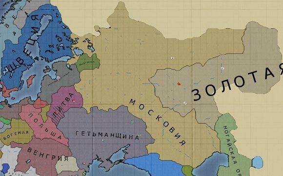 Рада рассмотрит законопроект о замене «России» на «Московию»