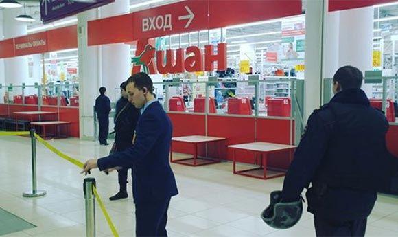 В Москве эвакуировали тысячи посетителей торговых центров
