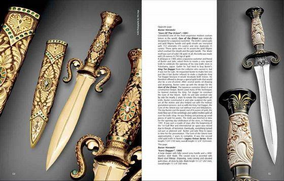 Нож «Жемчужина Востока» обрастает легендами