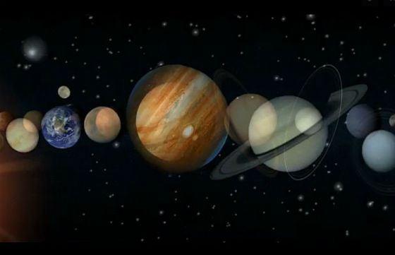 2015 KH162 – новая карликовая планета Солнечной системы