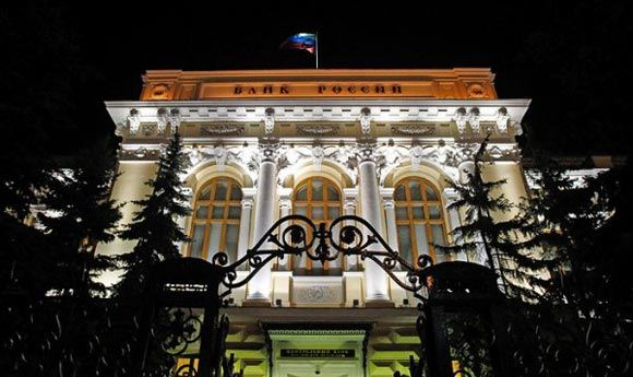 Central Bank revoked the license from Orlovsky and two Moscow banks