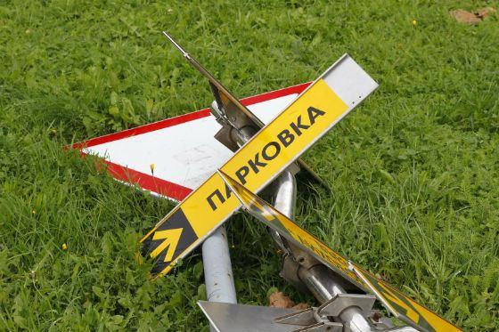 На московских улицах появятся ограничительные валики