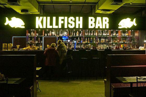 На фото: один из сетевых баров Killfish