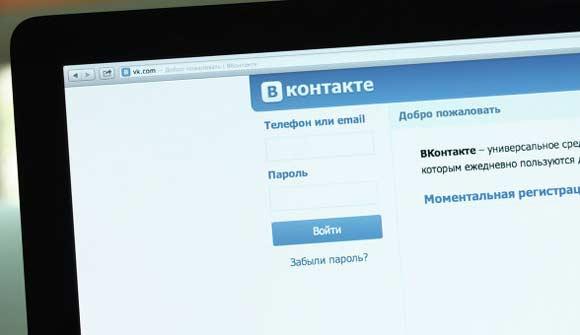 Пользователя «ВКонтакте» Краснова судят за пару неосторожно произнесенных фраз