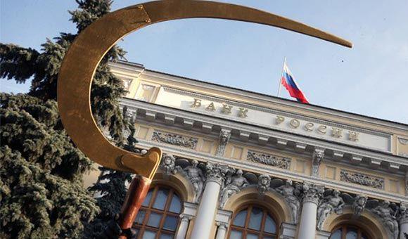 Банк России оставил без лицензий еще два банка