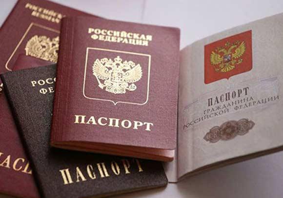 Суд в Калининграде позволил россиянам не носить фамилию