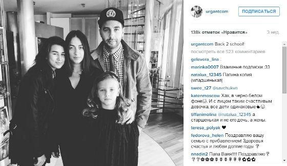 ���� �� ������� �������� ����� ������� � Instagram