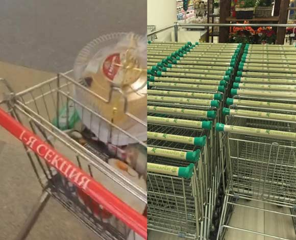 Марию Погребняк обвинили в краже тележки из супермаркета