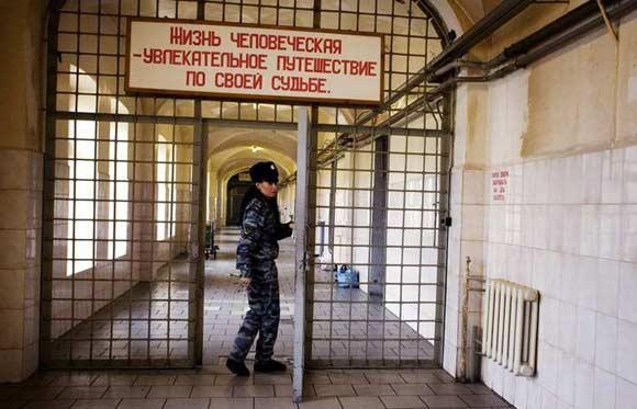 Бобокулову поместили в психбольницу при СИЗО «Бутырка», где она находится под круглосуточным наблюдением