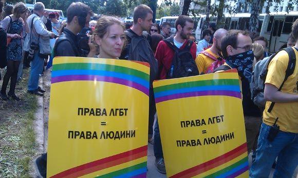 К концу 2017 года на Украине легализуют гей-браки