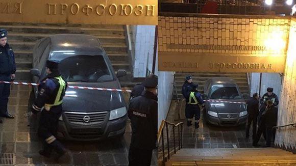 Автомобиль спустился ко входу в метро «Профсоюзная» в Москве