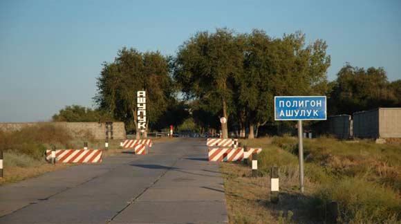 Два жителя Астраханской области подорвались рядом с полигоном Ашулук