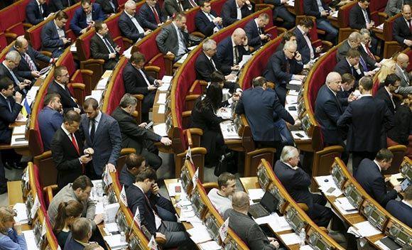 В Верховную раду внесен законопроект о разрыве отношений с РФ