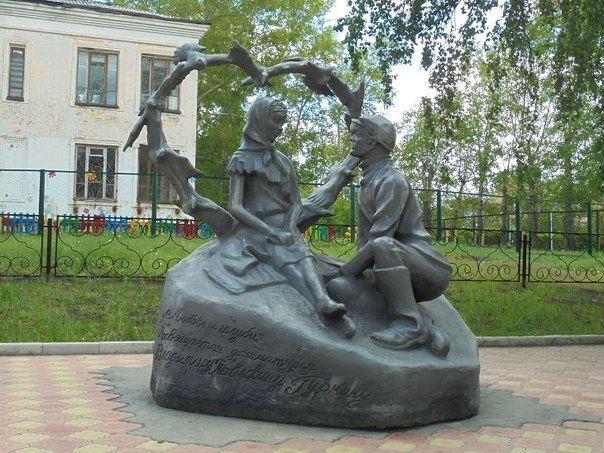 Памятник драматургу Владимиру Гуркину