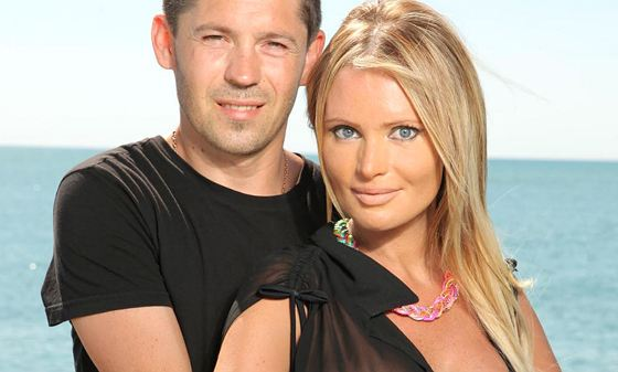 Дана с мужем - Андреем Трощенко