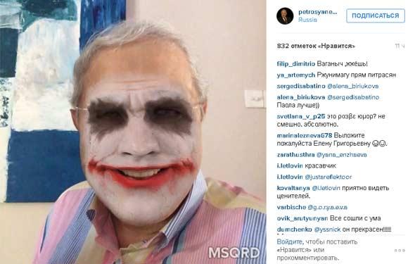 Петросян попробовал себя в образе Джокера, к удовольствию пользователей Instagram