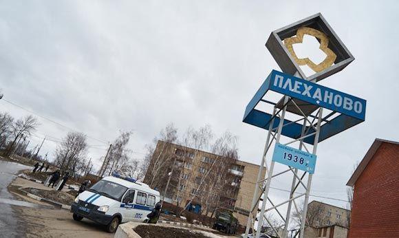 Власти Тульской области нашли компромисс с цыганами из Плеханово