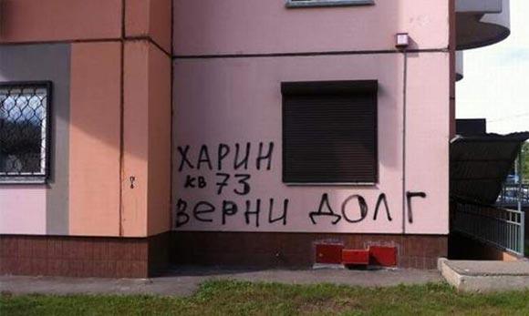 Коллектор в Екатеринбурге парализовал работу детской больницы и суда