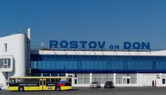 Аэропорт Ростова-на-Дону эвакуировали