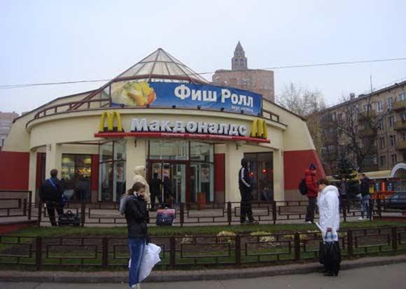 «Макдоналдс» возместит моральный ущерб сломавшей руку москвичке