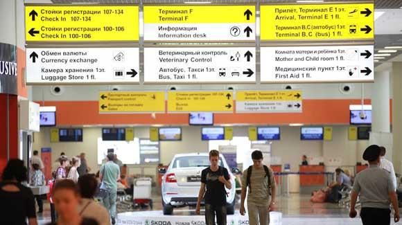 В аэропорту «Шереметьево» иностранец ударил полицейского