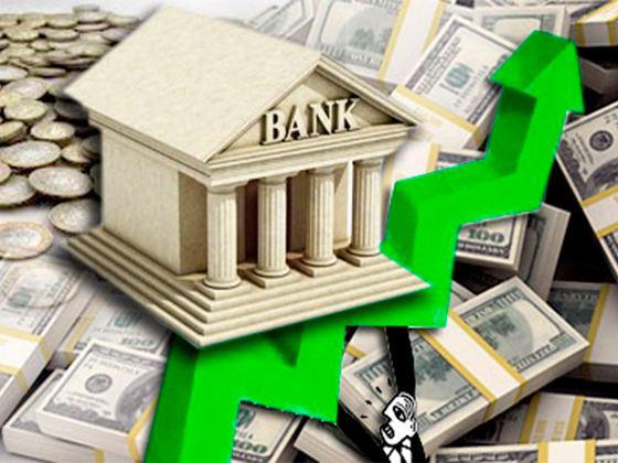 печенье если в банке банкроте расчетный счет и кредит образец