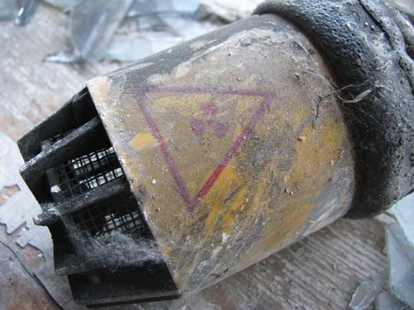 Владивостокские таможенники нашли источник радиации в контейнере с металлоломом
