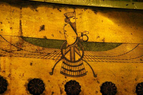 На фреске изображен Заратустра – пророк зороастризма