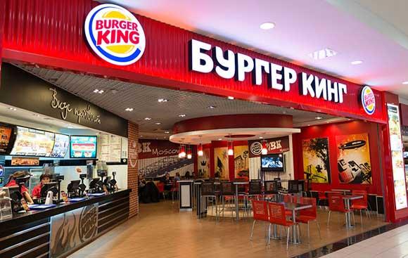 Москвичка хочет засудить «Бургер кинг» из-за постных блюд