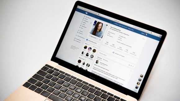 Соцсеть «ВКонтакте» решила упростить свой дизайн