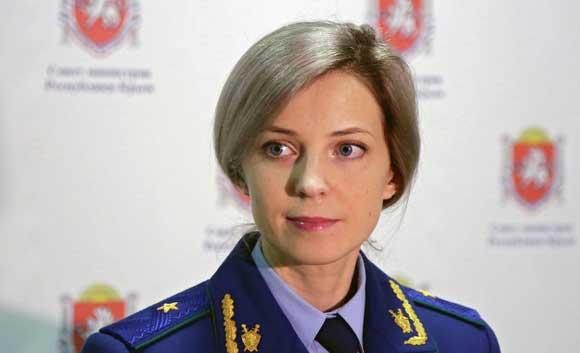 Наталья Поклонская: Массовых задержаний крымских татар не было