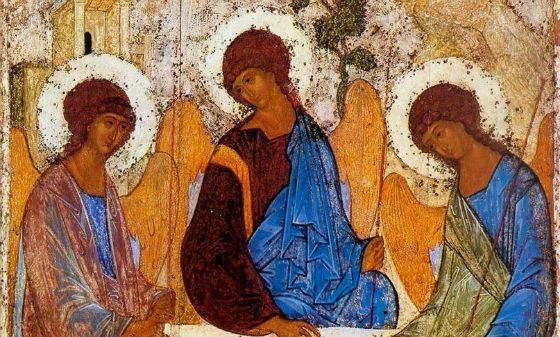 «Троица»