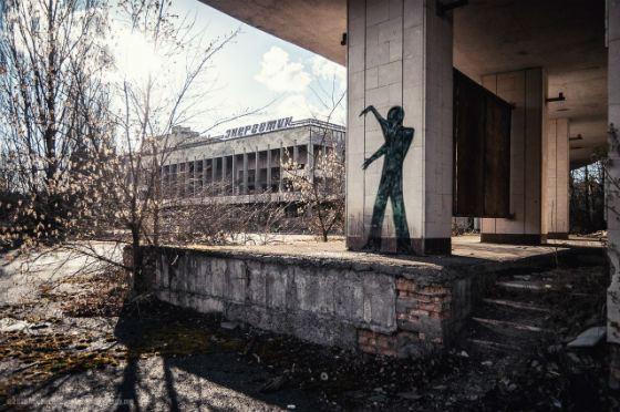 Чернобыль: радиация