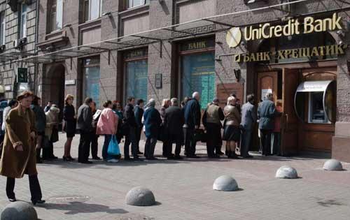 Киевская мэрия обанкротила банк «Хрещатик», выведя из него свои счета