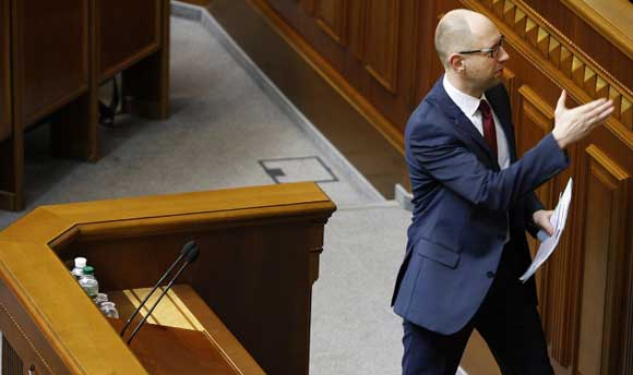 Арсений Яценюк заявил, что покидает свой пост