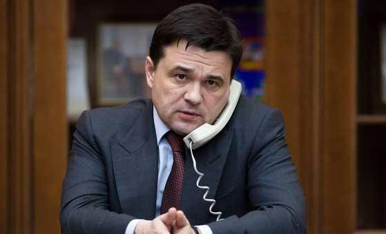 Губернатор Подмосковья за прошлый год заработал почти 28 миллионов рублей