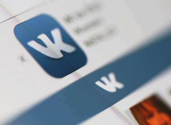 Националисту из Владимира дали три года колонии строго режима за посты во «ВКонтакте»