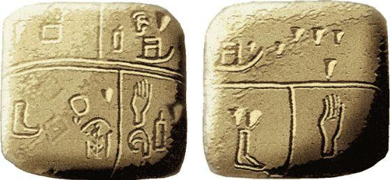 Первый памятник письменности древнейшей цивилизации Земли