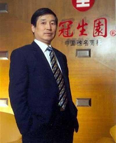 ������ �������� Guan Sheng Yuan ����� �� ��������