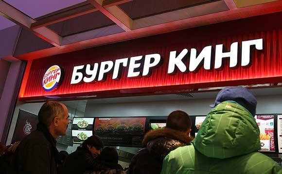Москвичка подала иск к «Бургер Кингу» за постное меню