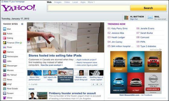 Yahoo! – один из самых популярных англоязычных сайтов