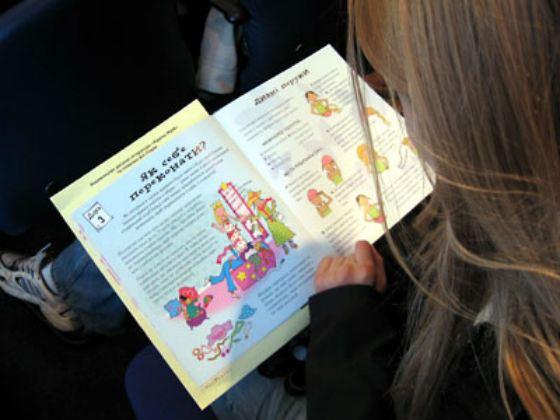 Книги Ани Лорак предназначены для молодого поколения