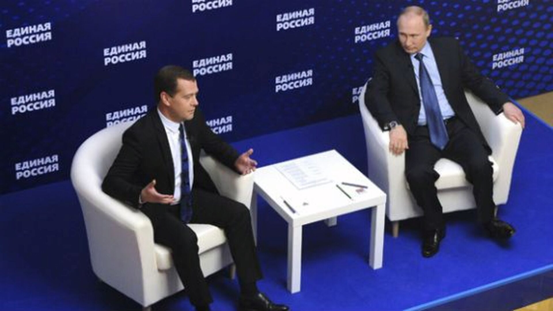 Владимир Путин и Дмитрий Медведев - единороссы