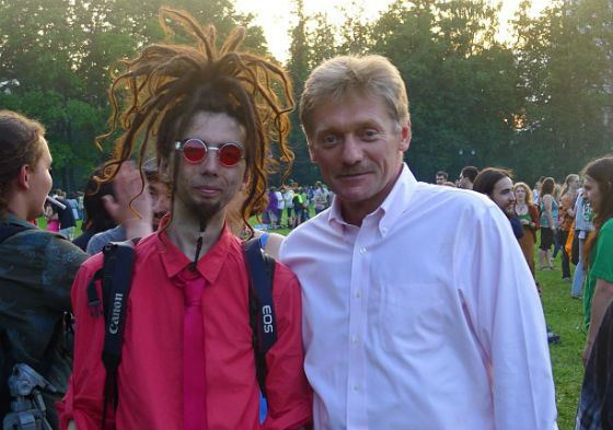 Дмитрий Песков на фестивале хиппи в Царицыно