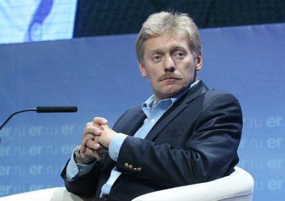 Из уст Дмитрия Пескова звучит официальная позиция Кремля