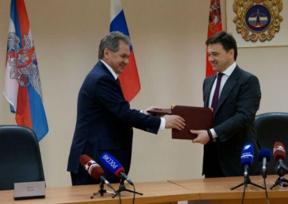 Андрей Воробьев и Сергей Шойгу