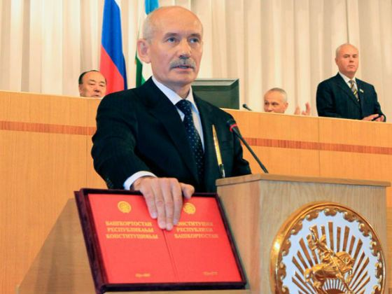Inauguration of Rustem Khamitov