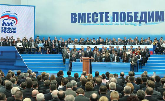 The pre-election campaign of Dmitry Medvedev started in autumn 2007