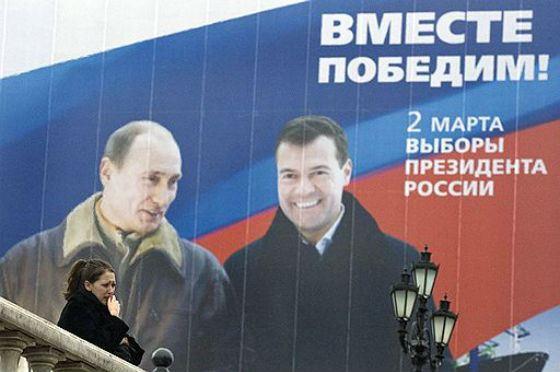 Предвыборный лозунг Дмитрия Медведева